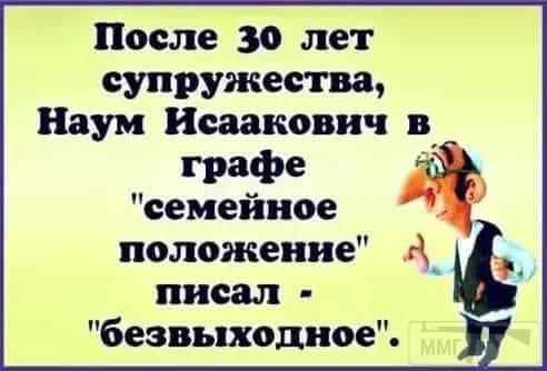 39058 - Анекдоты и другие короткие смешные тексты