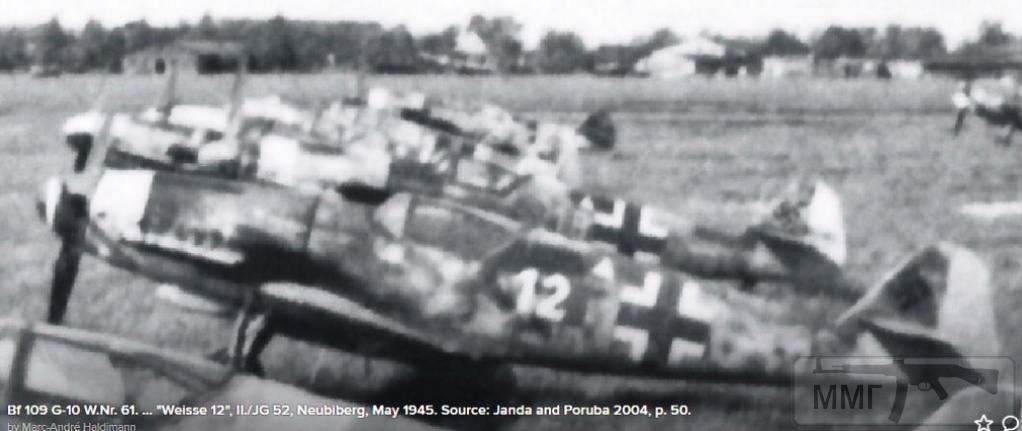 39083 - Самолеты Luftwaffe
