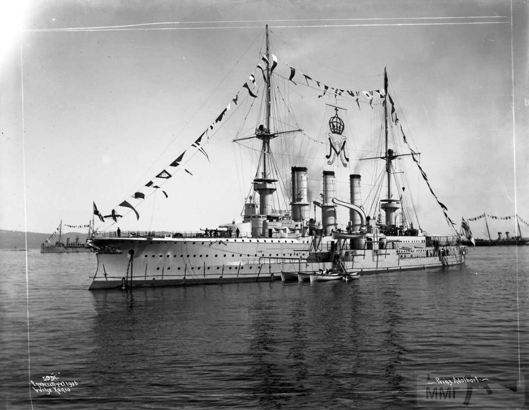 39092 - SMS Prinz Adalbert