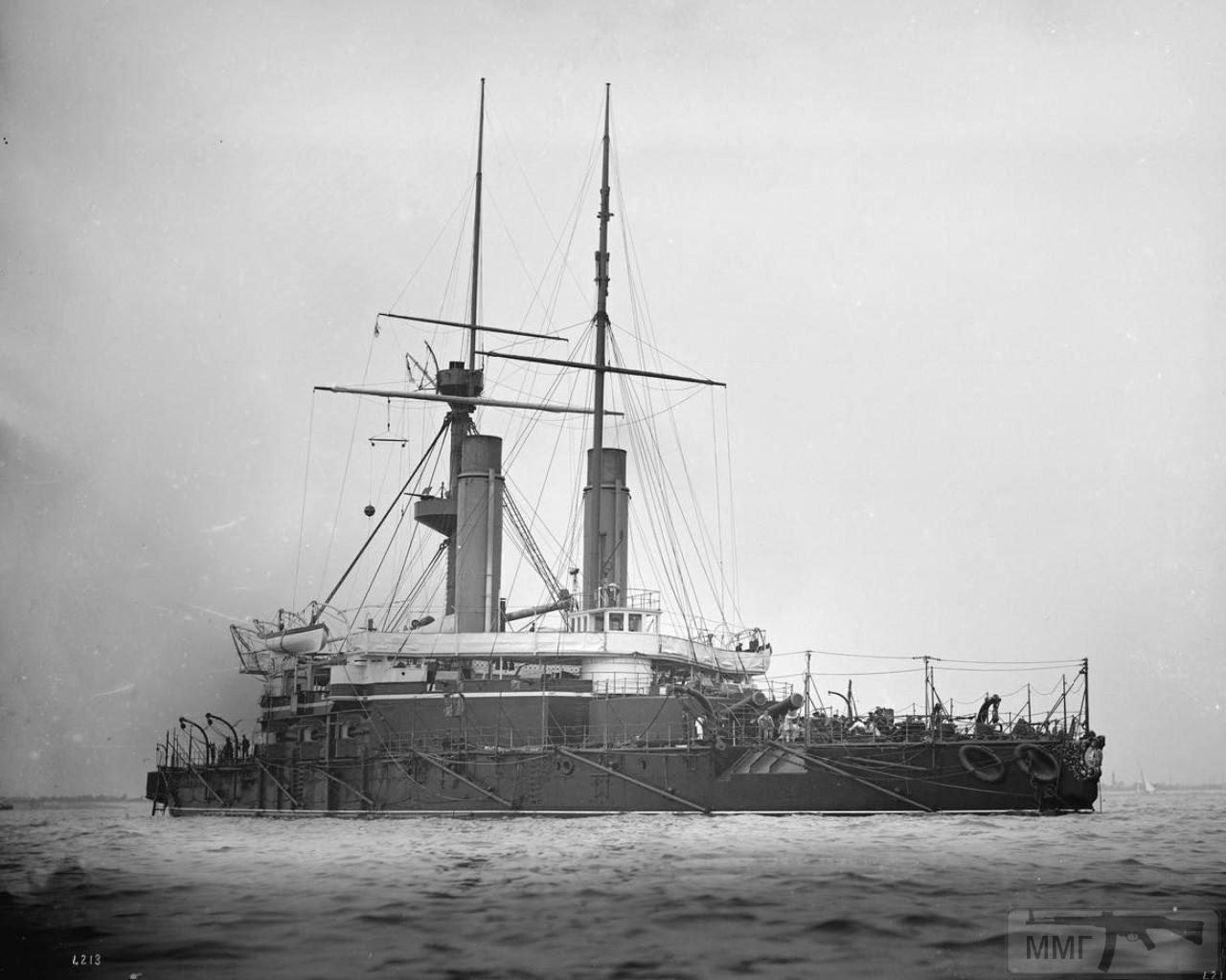 39093 - HMS Nile