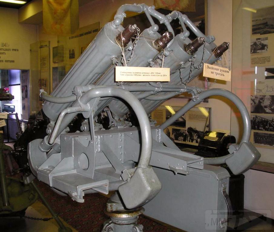 3916 - Максимка
