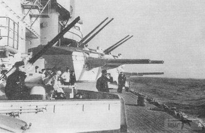 39195 - Германский флот 1914-1945
