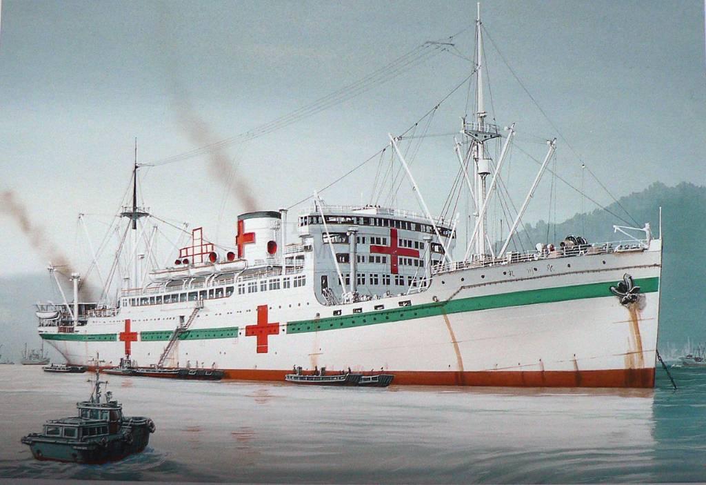 392 - Японский Императорский Флот