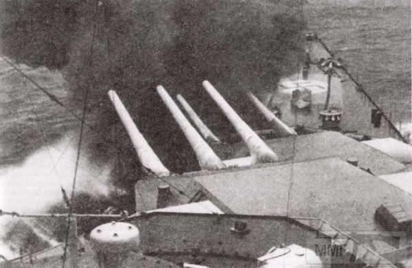 39200 - Германский флот 1914-1945