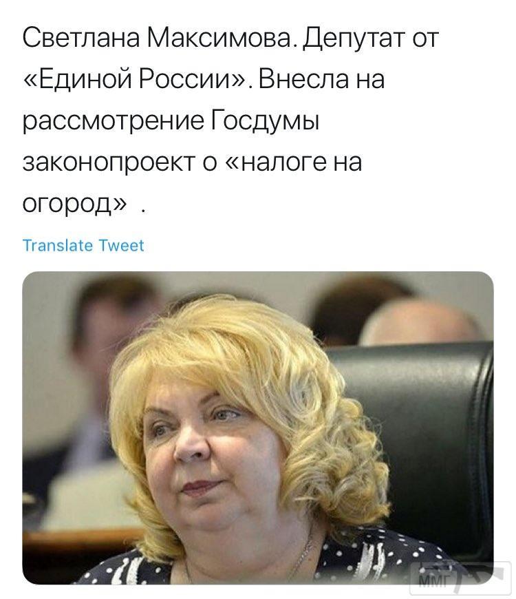 39227 - А в России чудеса!