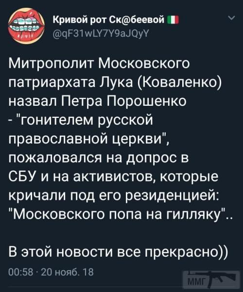 39228 - А в России чудеса!