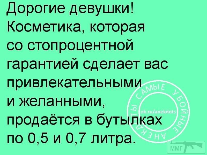 39307 - Пить или не пить? - пятничная алкогольная тема )))