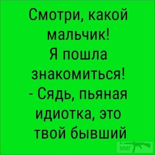 39308 - Пить или не пить? - пятничная алкогольная тема )))