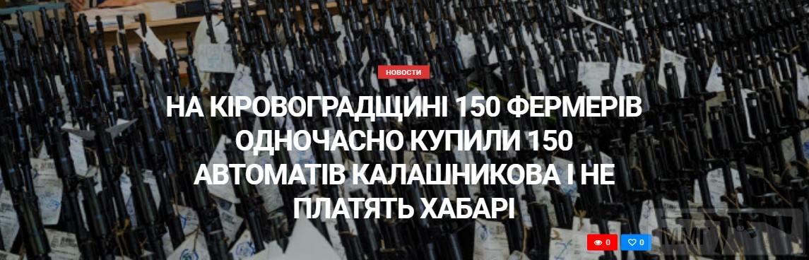 39323 - Украина - реалии!!!!!!!!