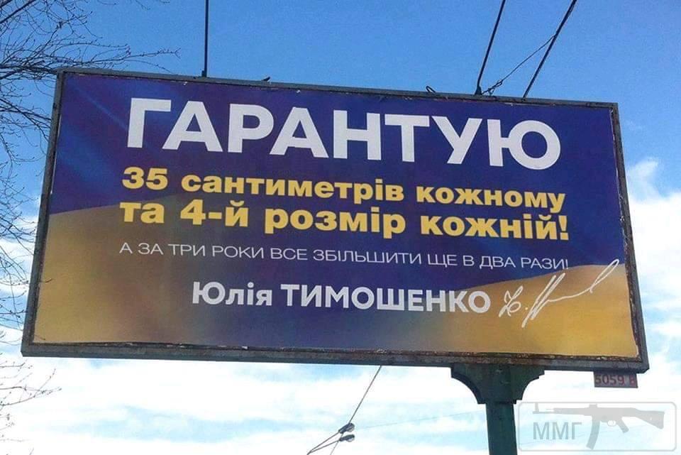 39324 - Украина - реалии!!!!!!!!