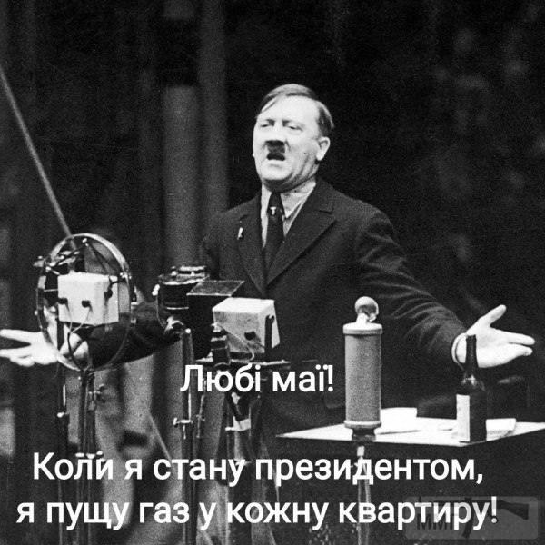 39325 - Украина - реалии!!!!!!!!
