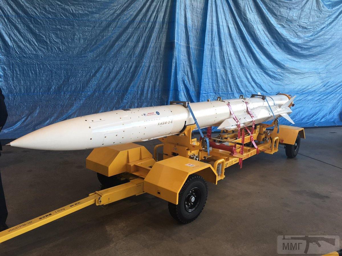 39351 - Авиационные ракеты
