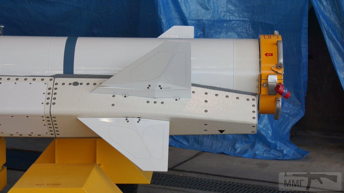 39353 - Авиационные ракеты