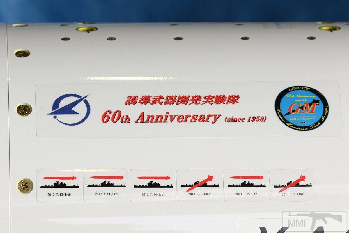 39355 - Авиационные ракеты