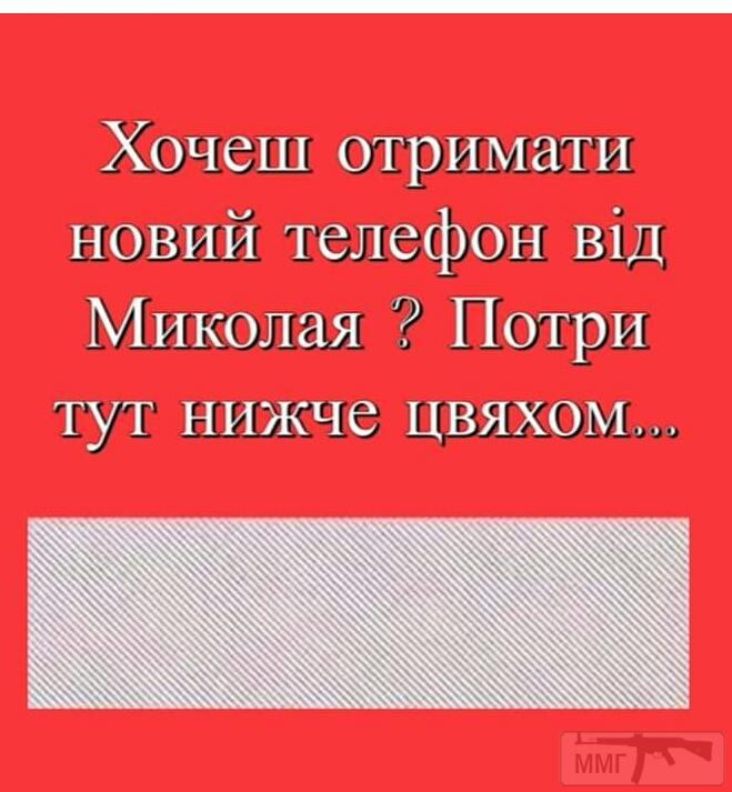 39359 - Анекдоты и другие короткие смешные тексты