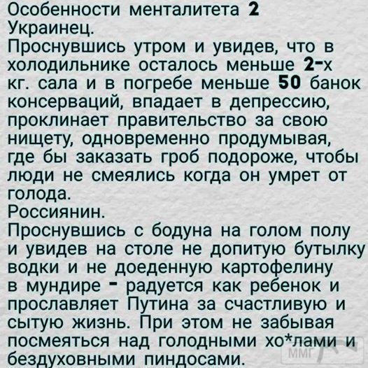 39373 - Украинцы и россияне,откуда ненависть.