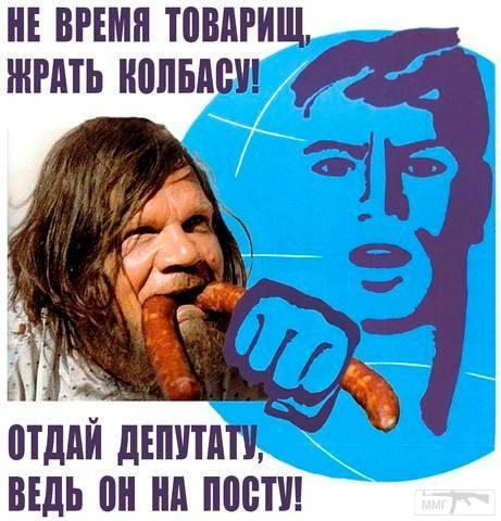 39378 - А в России чудеса!