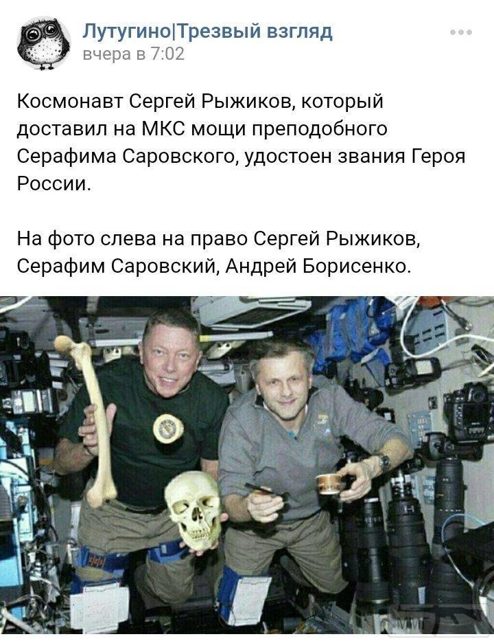 39379 - А в России чудеса!