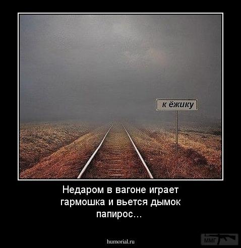 39414 - А в России чудеса!