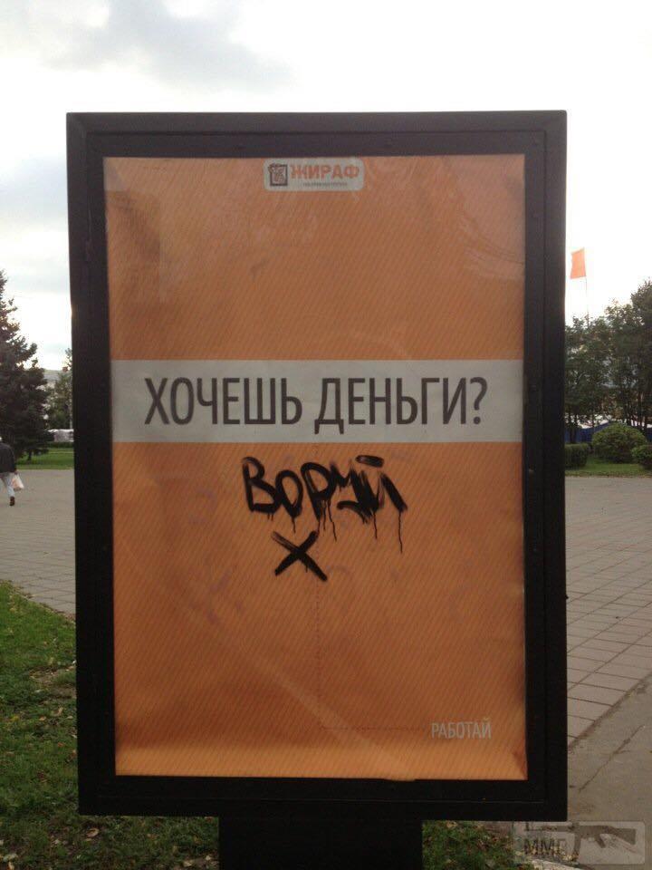 39415 - А в России чудеса!