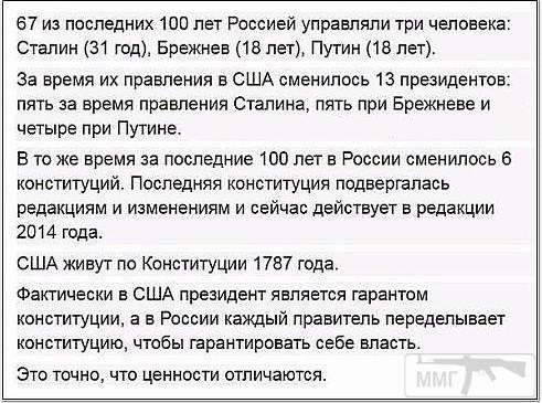 39416 - А в России чудеса!