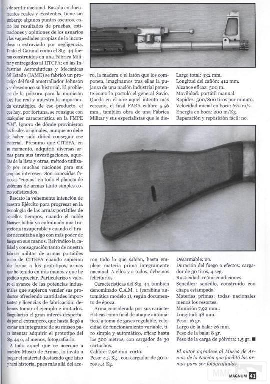 3943 - Sturmgewehr Haenel / Schmeisser MP 43MP 44 Stg.44 - прототипы, конструкция история
