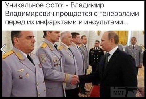 39434 - А в России чудеса!