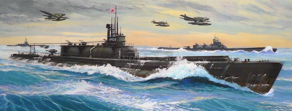 395 - Японский Императорский Флот