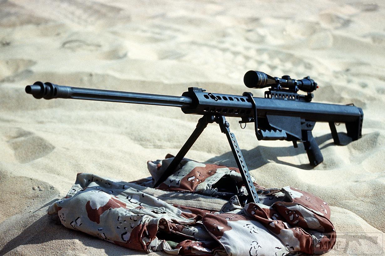 39520 - Крупнокалиберные снайперские винтовки