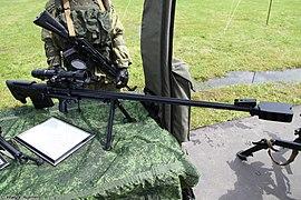 39522 - Крупнокалиберные снайперские винтовки