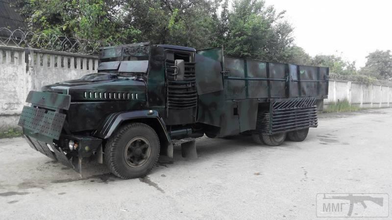 39535 - Шушпанцеры