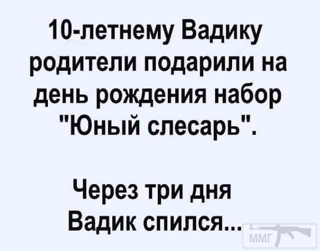39622 - Пить или не пить? - пятничная алкогольная тема )))