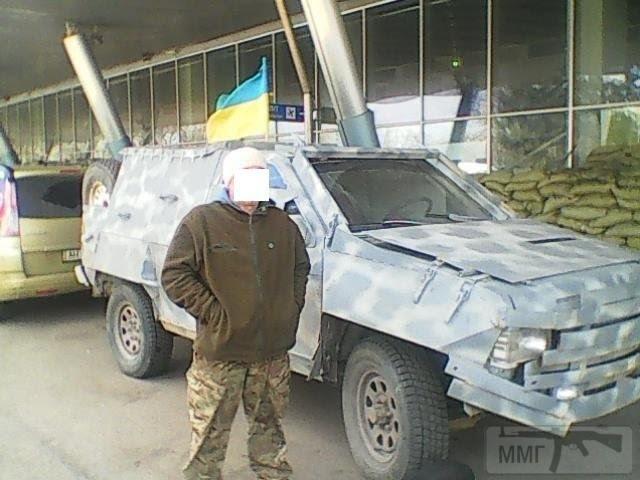 39641 - Шушпанцеры