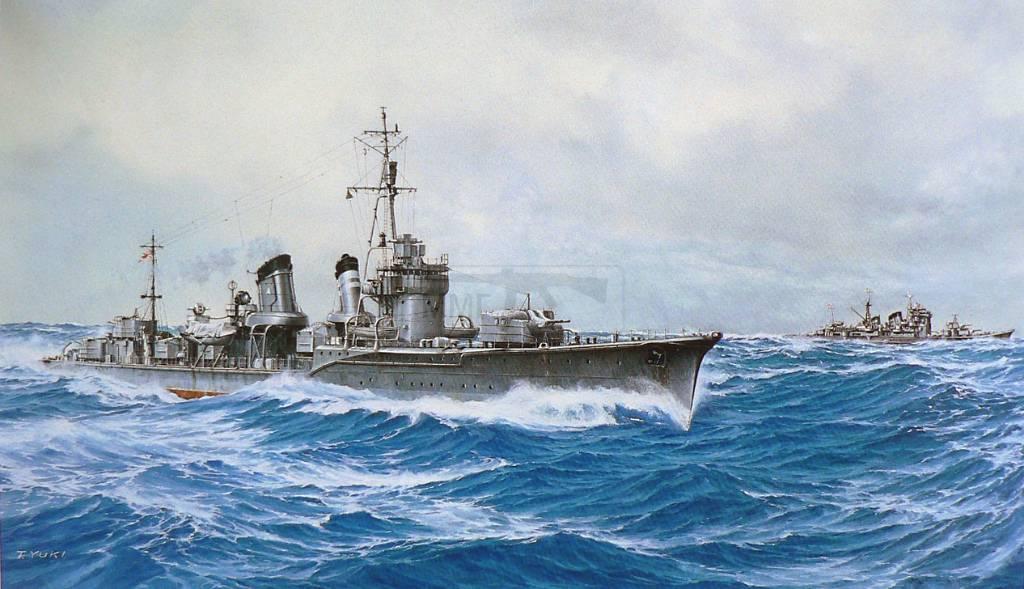 397 - Японский Императорский Флот