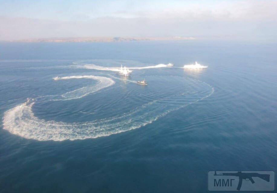 39710 - Противостояние на море