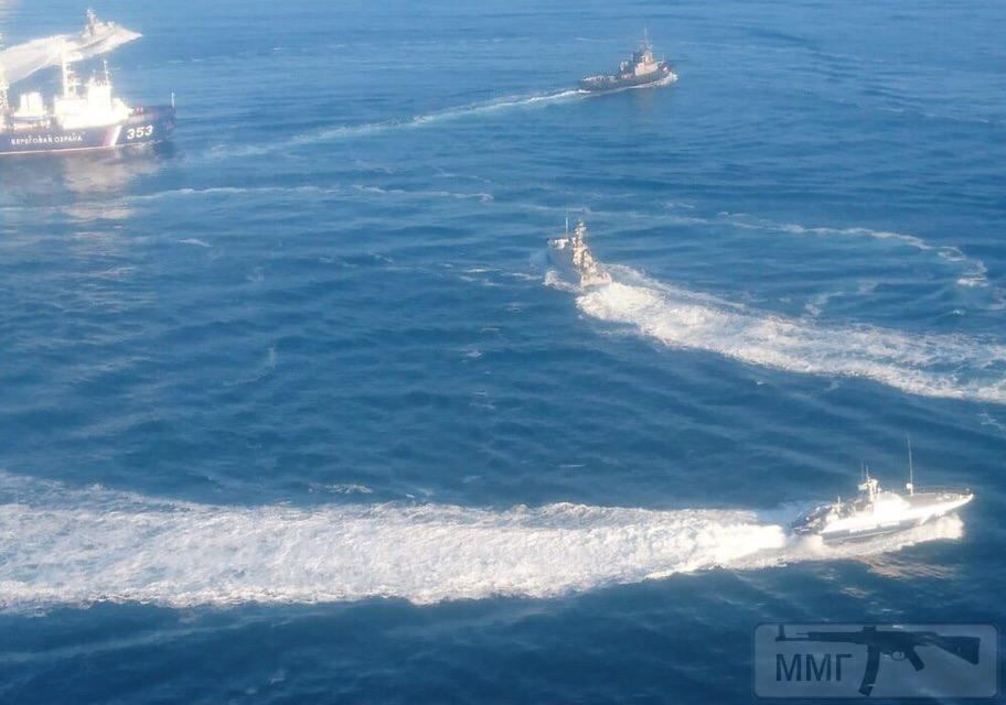 39711 - Противостояние на море