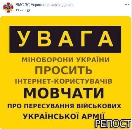 39728 - Реалії ЗС України: позитивні та негативні нюанси.