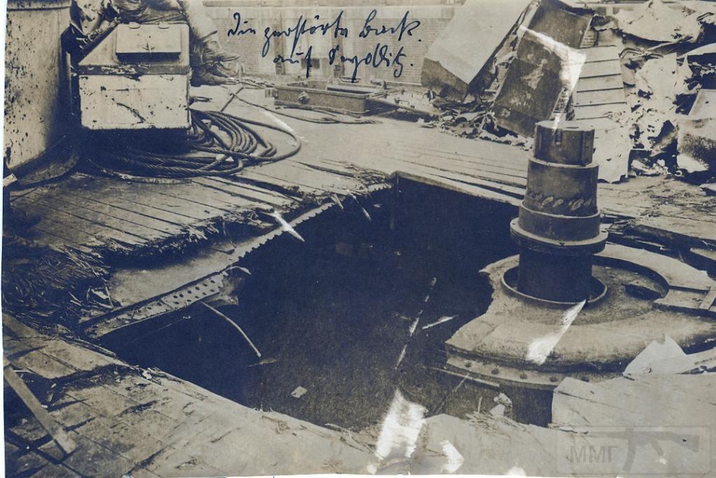 3975 - Германский флот 1914-1945