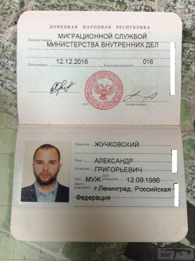 39780 - Командование ДНР представило украинский ударный беспилотник Supervisor SM 2, сбитый над Макеевкой