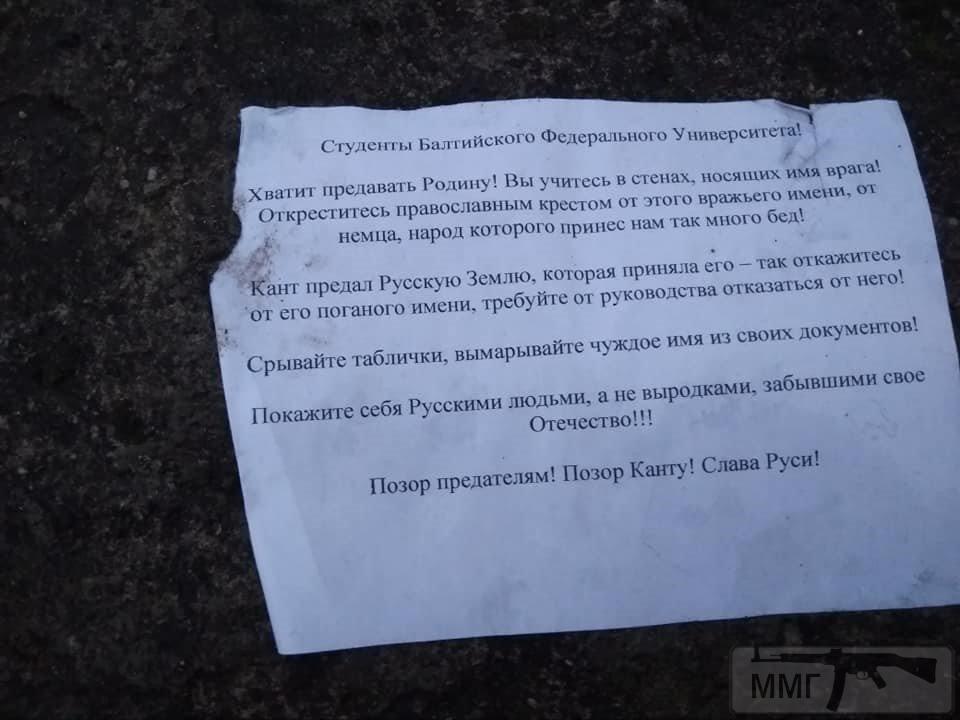 39823 - А в России чудеса!