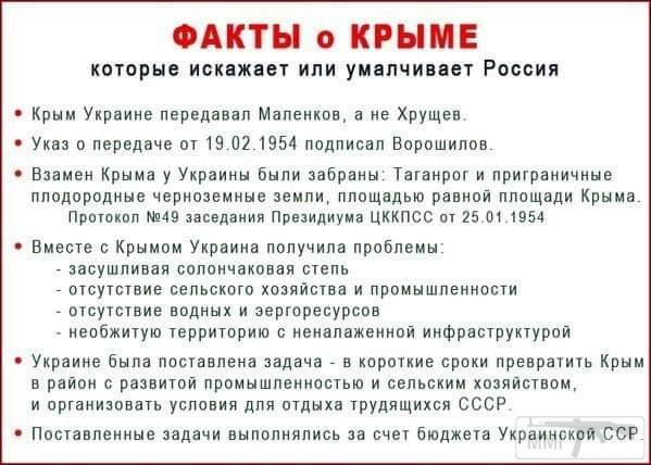 39857 - Украинцы и россияне,откуда ненависть.