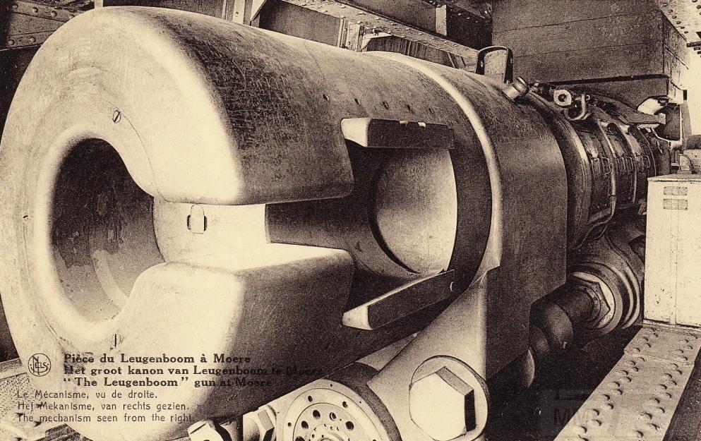3986 - Германский флот 1914-1945