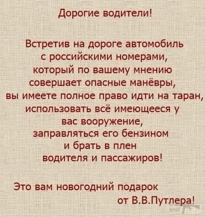 39866 - Украина - реалии!!!!!!!!