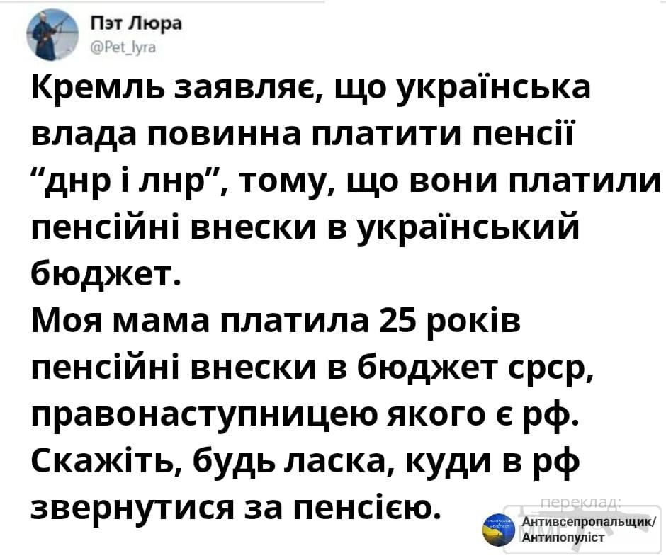 39867 - Украина - реалии!!!!!!!!