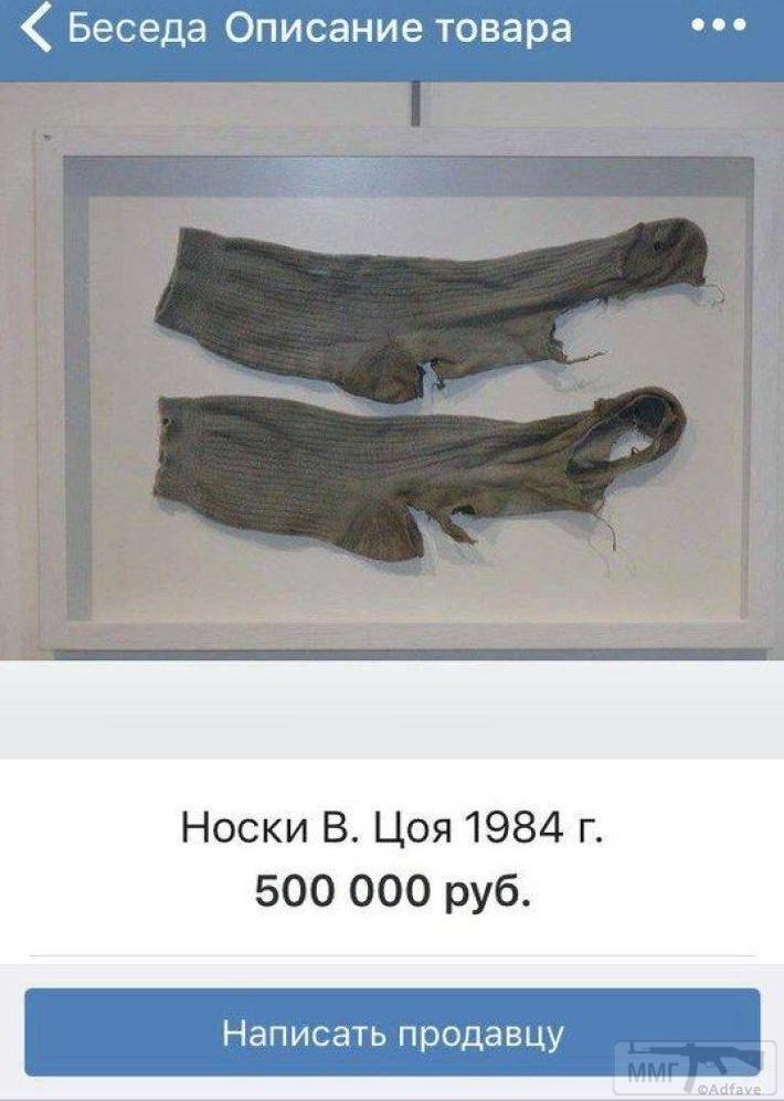 39875 - Эксклюзивы и раритеты в продажах )))