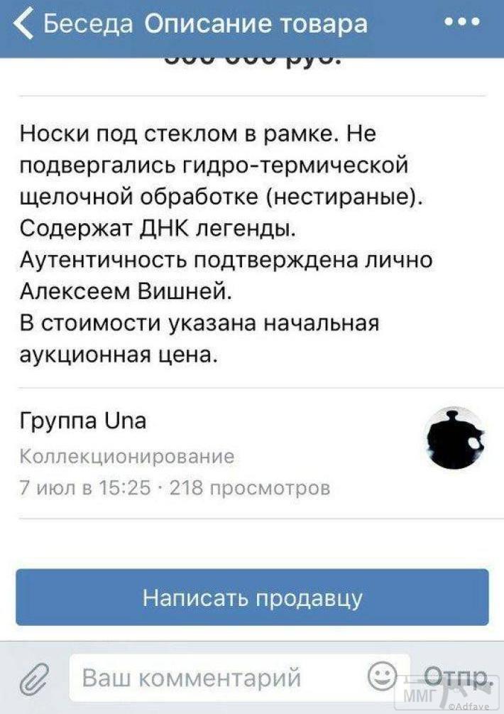 39876 - Эксклюзивы и раритеты в продажах )))