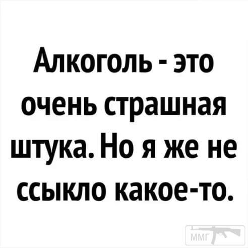 39887 - Пить или не пить? - пятничная алкогольная тема )))