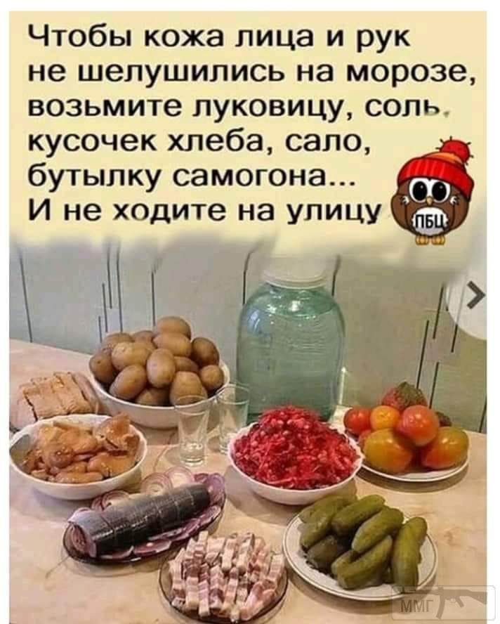 39888 - Пить или не пить? - пятничная алкогольная тема )))