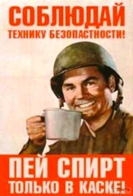 39940 - Пить или не пить? - пятничная алкогольная тема )))