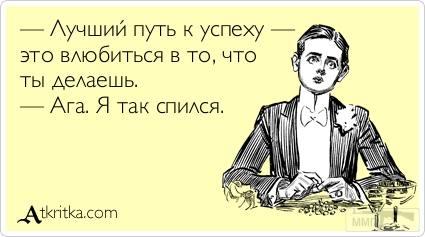 39941 - Пить или не пить? - пятничная алкогольная тема )))